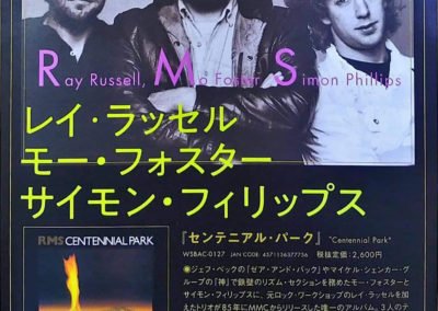 R M S Special copy for Japan